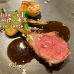【お知らせ】東京で出張料理。 Catering Tokyo japon