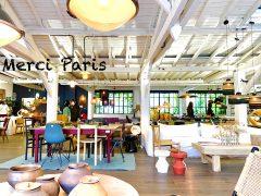 【パリ/マレ地区】可愛い物だらけのセレクトショップ「Merci」メルシー!パリジェンヌにも大人気!Paris/Le Marais