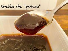 【夏に作りたい】爽やかな自家製ポン酢ジュレの作り方!Gelée de ponzu(Gelée aux agrumes)