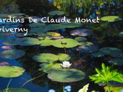 【ジヴェルニー / 前編】一生に一度は行って欲しいモネの庭Giverny