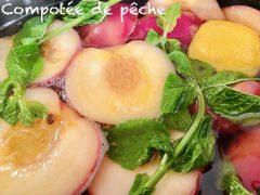 【桃のコンポート】1番簡単で美味しく、美しい作り方!compotée de pêche